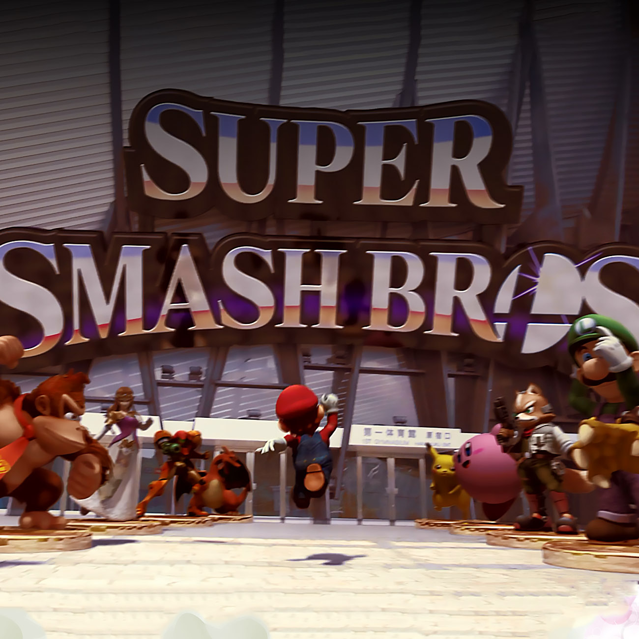 Super Smash Bros. – Mario Jumps into Battle! (Wii U & Nintendo 3DS)